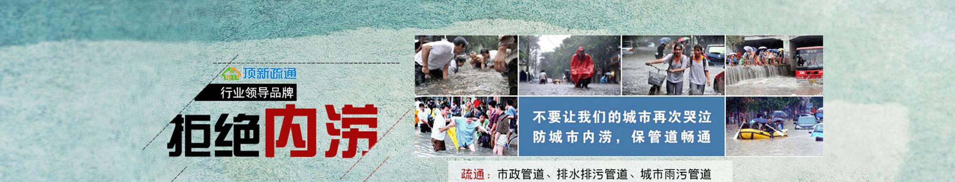 宜昌西陵区管道疏通公司