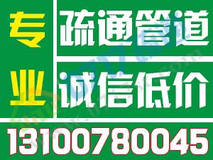 宜昌国贸管道维修